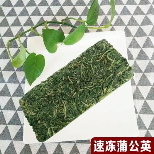 河北省沧州市运河区蒲公英(鲜食) 天下美食蒲公英,速冻,忆苦思甜的味道。全国供货,常年供货。