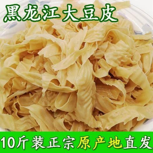 綏化安達市 10斤豆腐皮半干貨東北干豆皮絲農家涼拌菜人造肉豆制品油豆皮腐