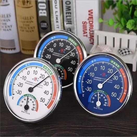 上海黃浦多功能溫度計 溫濕度計室內干濕溫度計高精度嬰兒房壁掛式大棚溫濕度表精準家用