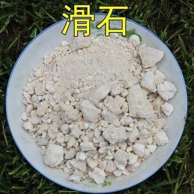保定安國市 滑石   滑石粉   批發零售各種中藥材 、花茶