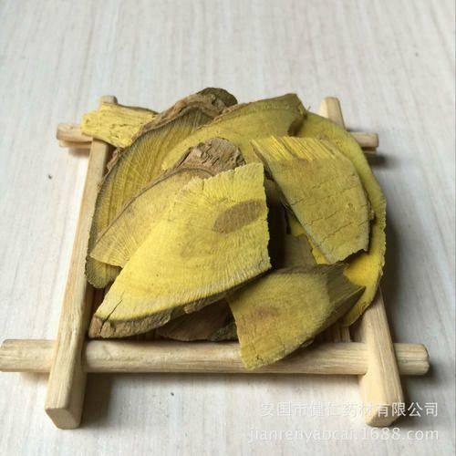 石家莊平山縣 常山   批發零售各種中藥材 、花茶、保健品   一件代