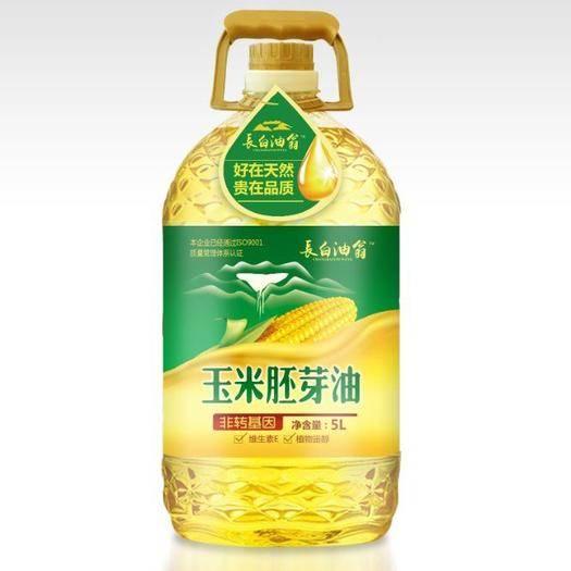 長春 東北玉米黃金產地,黑土地,長白油翁系列玉米胚芽油