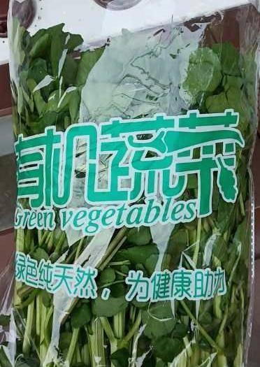 河南省郑州市金水区豆瓣菜