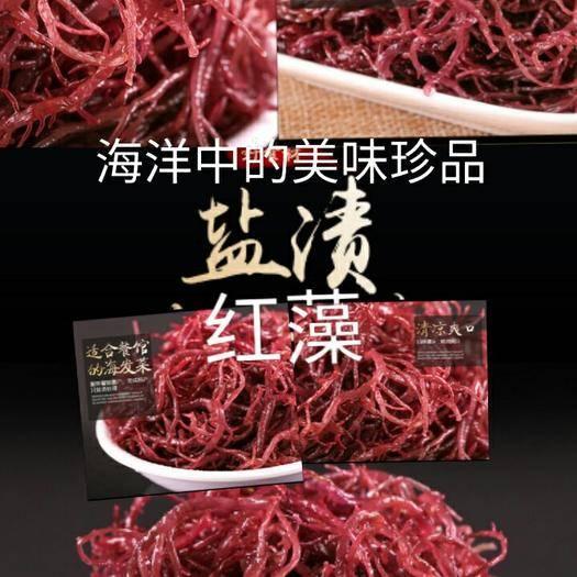 迁安市 盐渍褐藻凉拌褐藻日本人长寿的秘诀常吃海洋中的食物5斤装包邮