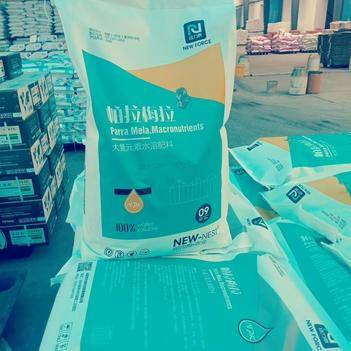 山东厂家直销大量元素水溶肥25kg/袋含量齐全农场基地专供