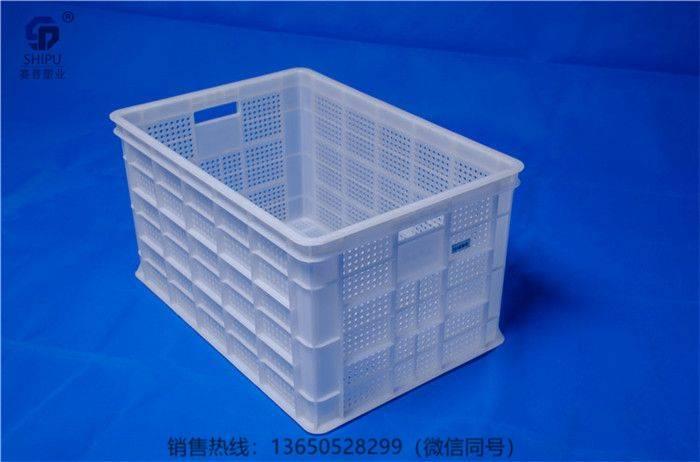 重庆花椒筐厂家直销鲜花椒塑料筐花椒筐大号可装40斤重庆厂家