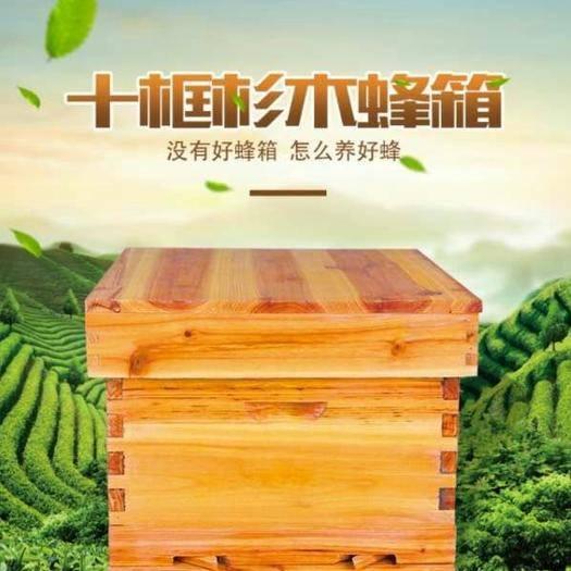 赣州瑞金市杉木蜂箱 平箱、高箱