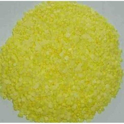 保定定州市硫黃 硫磺   批發零售各種規格