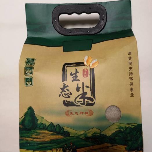 松滋市玉針香大米 洈水香米(玉針香)