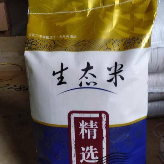 松滋市玉針香大米 玉針香再生稻米