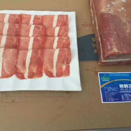濱州陽信縣牛肉卷 鴨肉三號,鴨肉肥牛磚,源頭優商,品質保證,常年發貨,