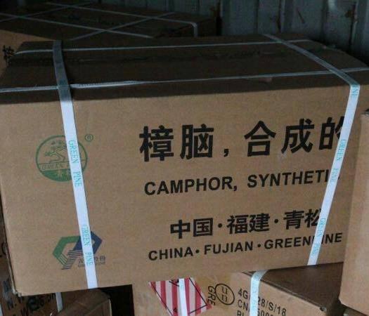 吉安樟脑 合成 现货供应   量大从优