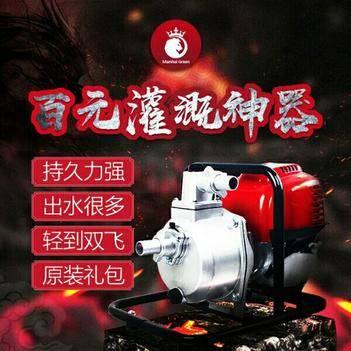 抽管机 抽水机大流量2冲程水泵寸1小型汽油机农用灌溉水泵高压自吸