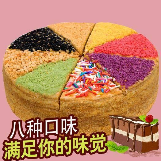 廣州黃埔區 提拉米蘇蛋糕700克裝8拼12拼多口味精美禮盒裝