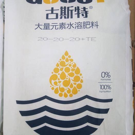 寿光市 大量元素水溶肥平衡高钾高钙高磷高氮超高钾葡萄专用性型