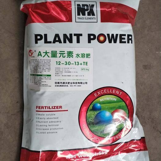邯郸永年区 大量元素高钾,平衡,高氮,高磷水溶肥