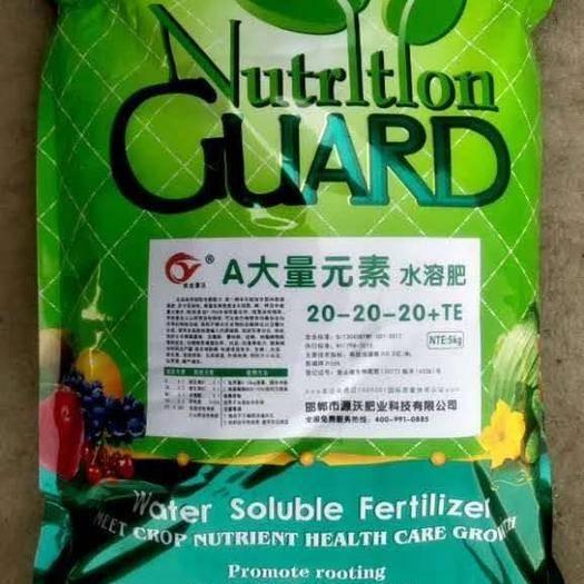 邯郸永年区水溶肥料 大量元素肥料。