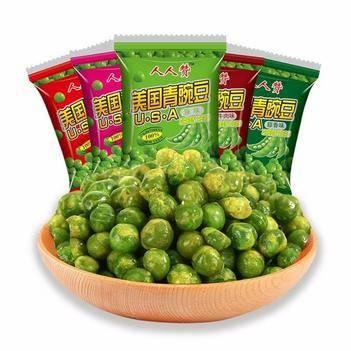 蒜香香酥青豆青豌豆500g 办公室休闲小零食香辣青豆小袋装批