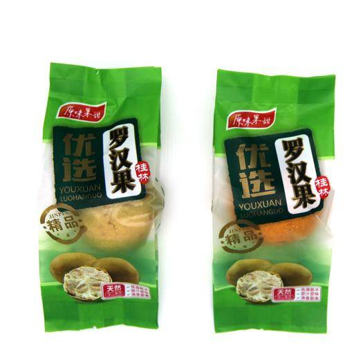 桂林龙胜各族自治县 产地直销广西桂林特产低温冻干黄金罗汉果批发零售