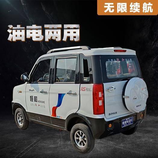 武漢武昌區農用電動車配件 新能源鐵殼油電兩用電動車