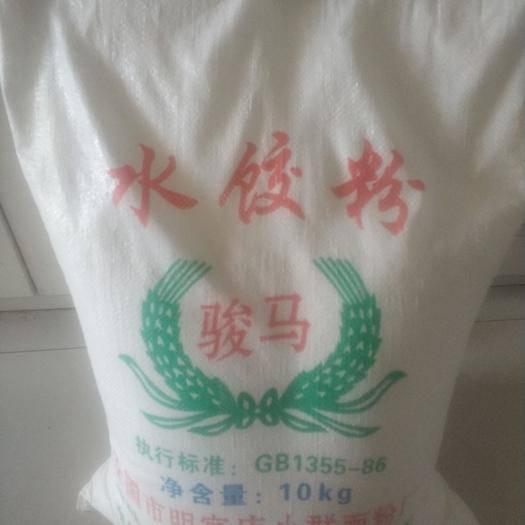 安國市餃子粉 精心制作 本地小麥 袋裝