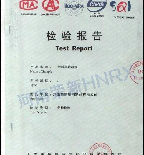 上海普陀农药残留检测 上海食品质量检测服务跑腿