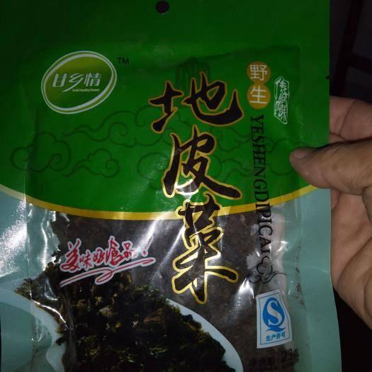 山东省临沂市兰山区 优质野生地皮菜,货真价实