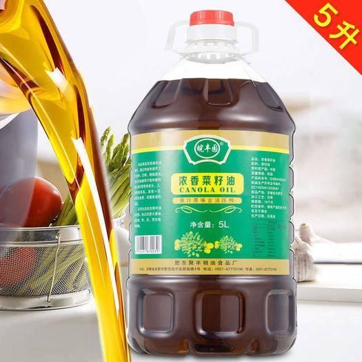 巢湖 純菜籽油5L非轉基因農家自榨食用油 農家自榨工藝包郵