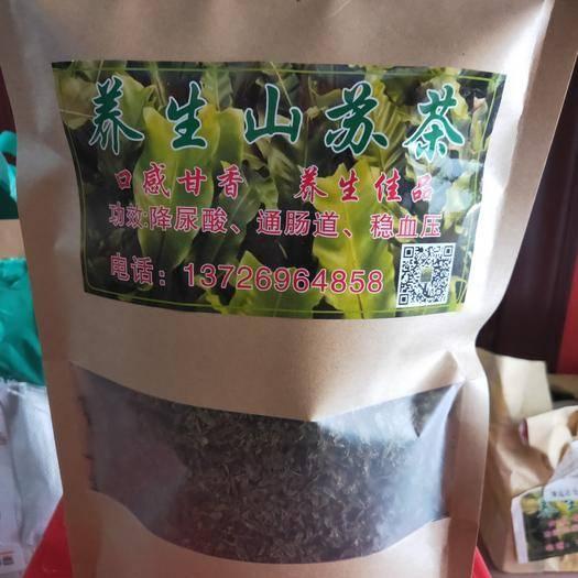 清远苏木 台湾山苏茶