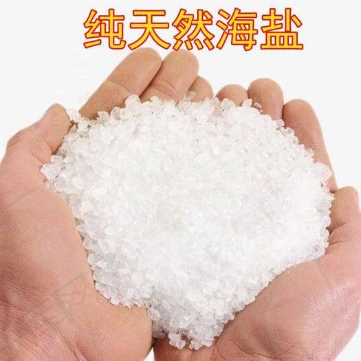 唐山曹妃甸區 鹽/精制鹽/食用鹽/腌漬鹽/粉洗鹽/鹽焗鹽/泡菜鹽