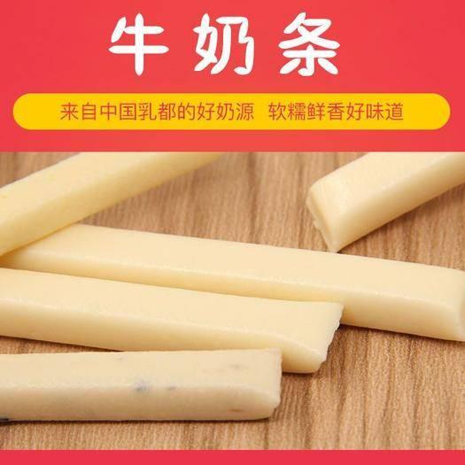 安庆怀宁县 纯牛奶奶酪条内蒙大草原特产高钙酪奶条二斤装包邮