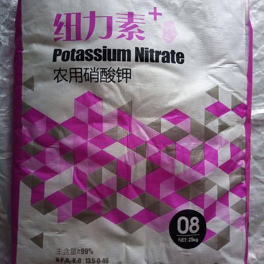 寿光市硝酸钾 25kg/袋农用型促进果实膨大