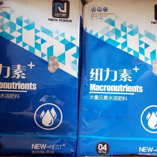 寿光市 山东大量元素水溶肥5kg*4袋/箱各种含量齐全