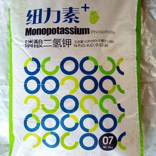 潍坊寿光市磷酸二氢钾 25kg/袋 保花保果促进花芽分化高纯度99.9%