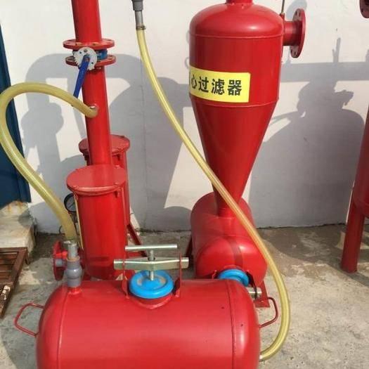 济南莱芜区 钢制离心过滤器网式钢制过滤器滴灌喷灌过滤系统 节水灌溉专用