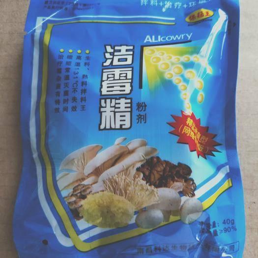 武汉捕食螨 链包霉预防,一袋兑水300-400斤拌料,10-20公斤喷水