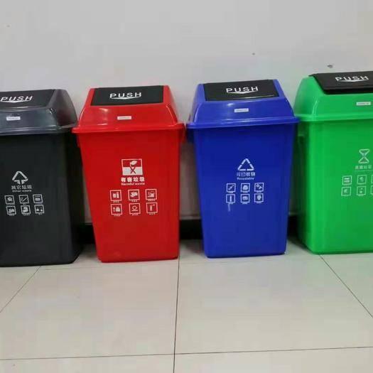 重庆江津分类盒 弹盖垃圾桶  20升到55升颜色多样化