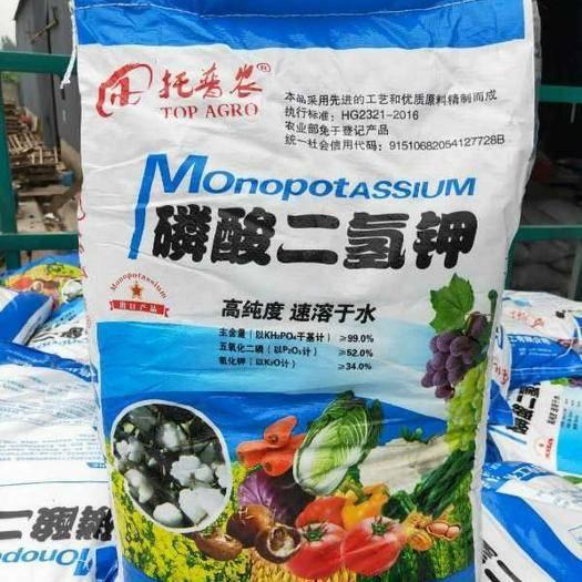郑州新郑市磷酸二氢钾