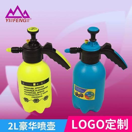 临沂兰山区水壶 壶园艺园林喷壶 浇花压力喷壶塑料气压彩色塑料喷壶