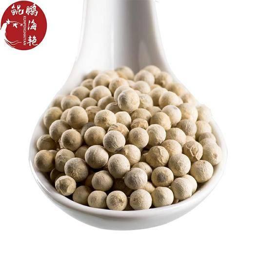 玉林 優質白胡椒海南 馬來西亞白胡椒50kg批發展會產品量大優惠