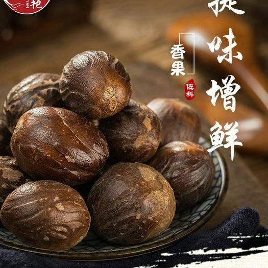 玉林川芎 批發供應長香果 60kg散裝優質長香果香味濃郁