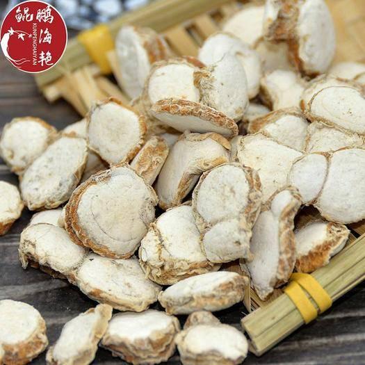 广西壮族自治区玉林市玉州区 包过检沙姜60kg一件代发源产地优质沙姜大量批发源产地新货