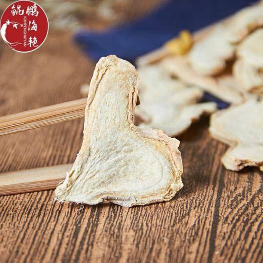 玉林 批發供應香料小黃姜干姜個子 干姜片無硫生姜食用老姜片50k