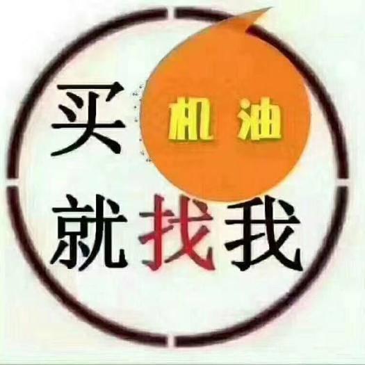 广州从化区分类盒 机油多多,实惠多多!