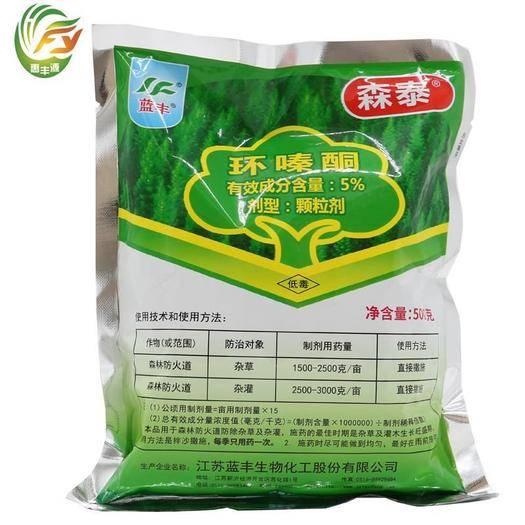 广元苍溪县 森泰环嗪酮5%杂草杂灌杀树剂杀树药杂竹净大树药杀竹子除草剂