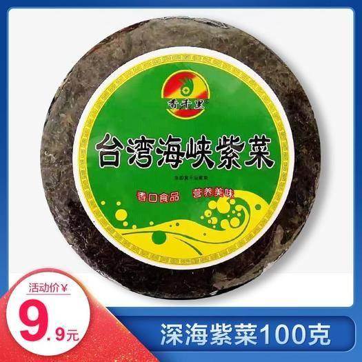 蓬莱市 霞浦紫菜蛋花汤100克
