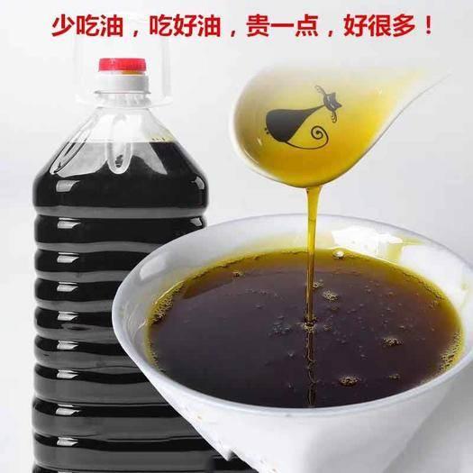 天水甘谷縣 壓榨菜籽油自產自銷濃香純正無添加純天然菜籽油
