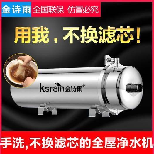 武汉东西湖区净水器 不用换滤芯家用直饮不锈钢自来水井水地下水超滤去箍净水机