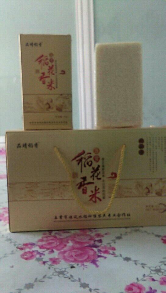 五常稻花香大米,