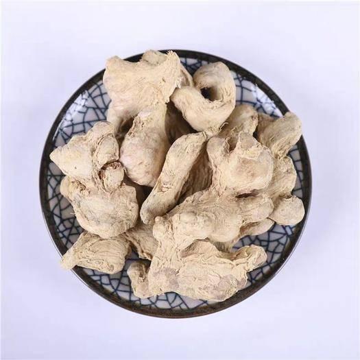 玉林 干姜個子干姜片調味香料火鍋底料鹵料燉肉